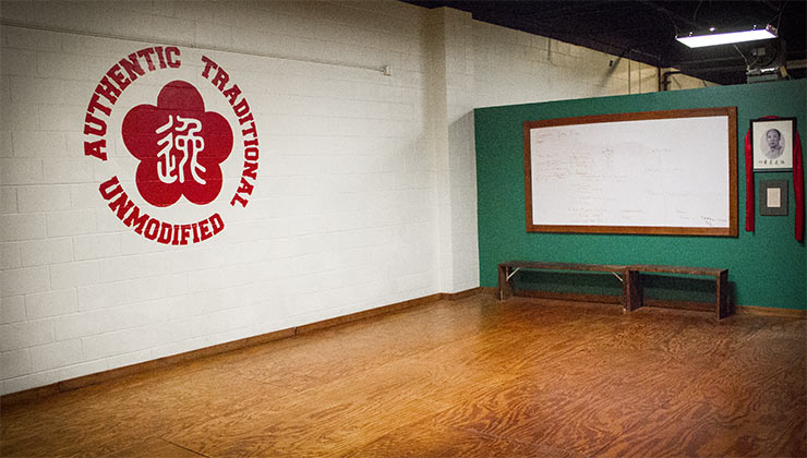 The front training space in the Omaha kung fu school.
